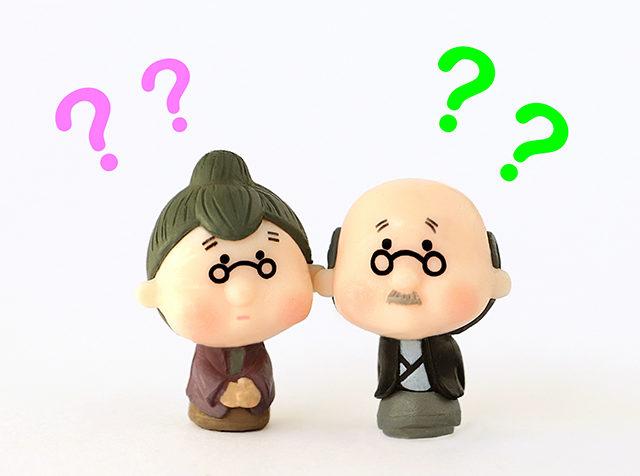 置き敷式OAフロアとレベル調整式OAフロアは何が違うのか?
